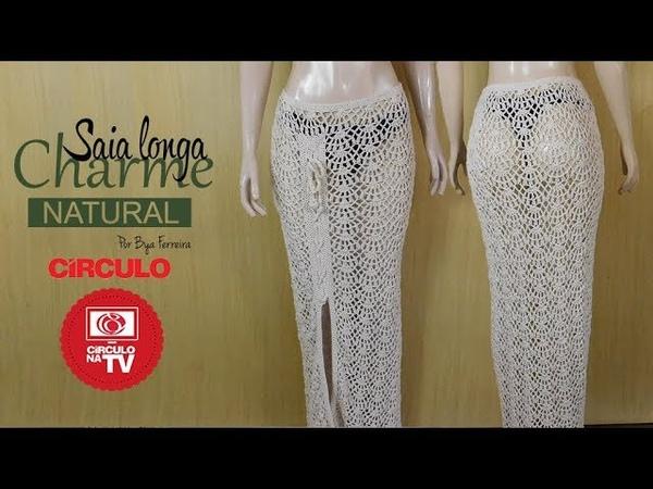 Bya Ferreira - Saia Longa Natural de Crochê