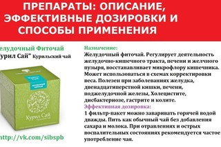 Регистрация в каталогах Буинск артист цирка довейко мл