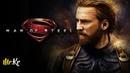 Captain America - (Man of Steel Style)