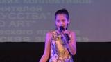 Глотова Анна 11 лет