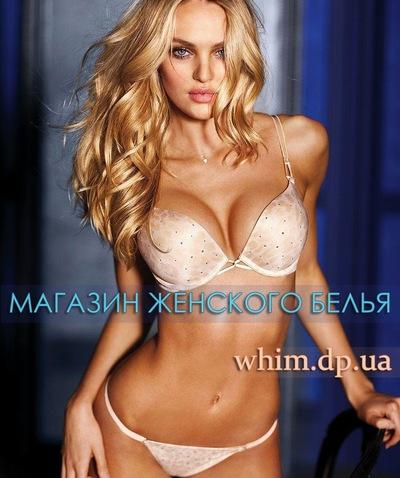 Екатерина Εвдокимова