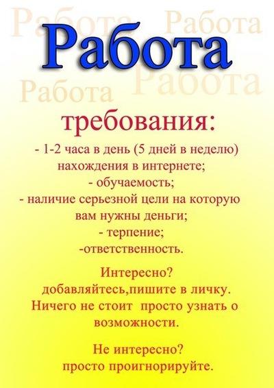 Василий Николаевич, 21 декабря , Нежин, id225045813