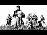 «Семь самураев» (1954): Трейлер / http://www.kinopoisk.ru/film/332/