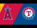 AL / 17.08.18 / LA Angels @ TEX Rangers (2/4)
