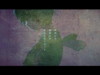 Hatsune Miku ft.Utsu-P - Tenshi da to omotte ita noni - 13 OST