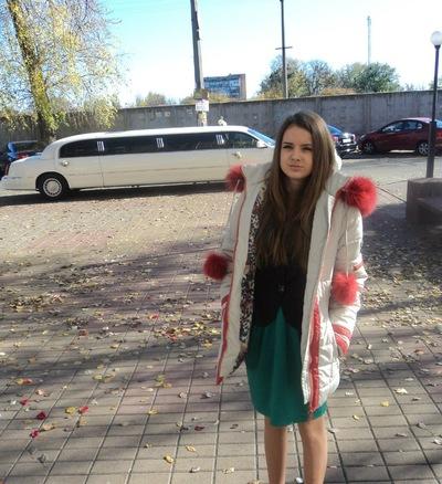 Эльвира Игнатьева, 25 ноября 1996, Киев, id215014053