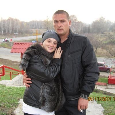 Риммуля Бокова, 7 февраля 1991, Полтава, id138162786