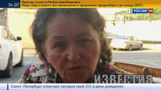 Новости на Россия 24 • Мать летчика Ярошенко попросила Путина вернуть сына