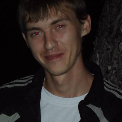 Паша Болгарин, 13 сентября , Кривой Рог, id118821283