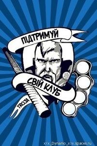 Рома Базелюк, 25 октября 1996, Киев, id225813193