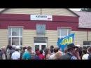 Катайск поезд фрикции ЛДПР 2014