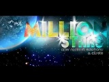 Offer Nissim feat. Epiphony And Elisete - Milion Stars (Intro Love Mix)
