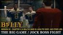 Большая Игра - Mission 52 - Bully: Scholarship Edition