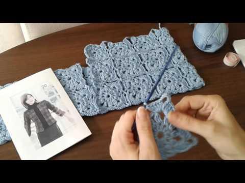 Жакет из квадратных мотивов безотрывное вязание крючком Часть 1 Сrochet jacket