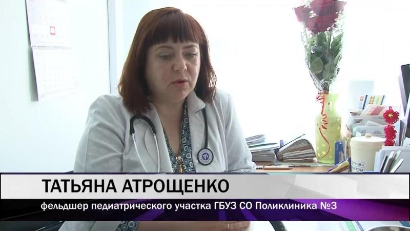 Победительницей народного конкурса стала врач-педиатр детской поликлиники № 3 Нижнего Тагила
