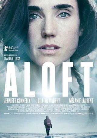 В воздухе (2015)