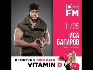 Иса Багиров #VITAMIND 11/05/18