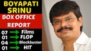 Director Boyapati Srinu Box Office Collection Analysis Hit, Flop and Blockbuster Movies List