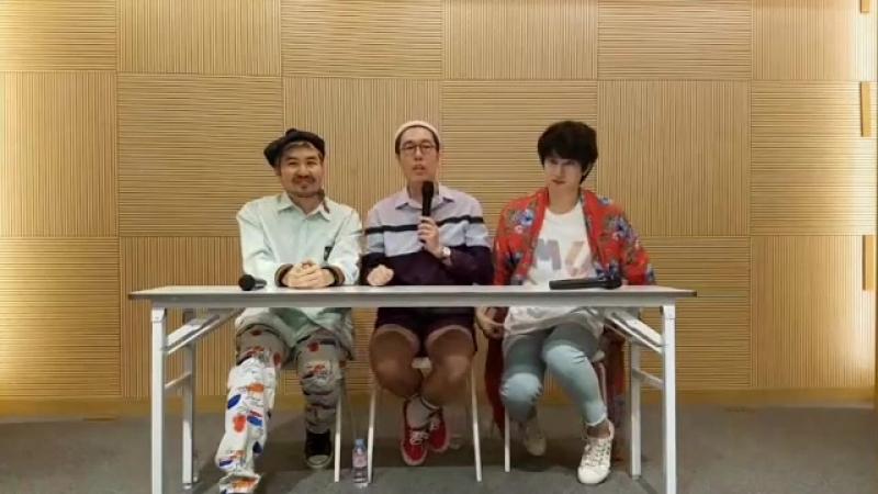 Пресс конференция шоу с Хичолем Ким Ен Чолем и Но Хон Чолем Ding Deng's Guest House Tour Where I've been от 12 07 2018 г смотреть онлайн без регистрации