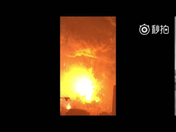 Best view of super explosion at Tianjin Binhai New Area