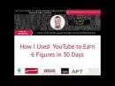 Elliott Hulse - How I Used YouTube to Earn 6 Figures in 30 Days