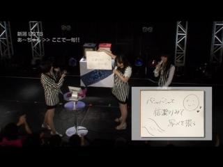 Perfume - P.T.A DVD 1053 (2010)