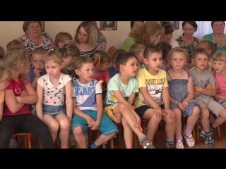 Сердобск ТВ - Образцовый детский сад №14