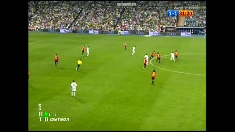Чемпионат испании 2006 2007 38 й тур Реал Мадрид Мальорка Химнастик Барселона нтв 2 й тайм