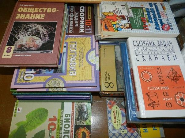 Русский язык Решебник за 6 Класс 2001