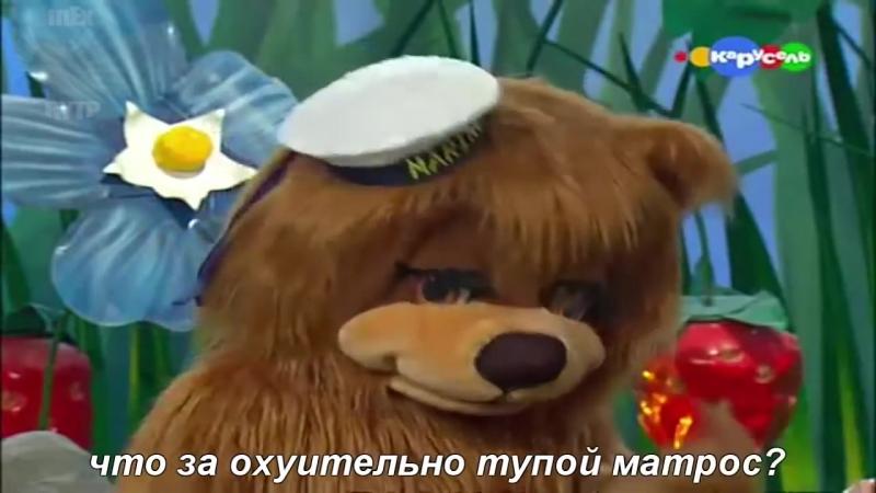 МЫ ИДЁМ ИГРАТЬ RYTP 2 _ ПУП _ РИТП