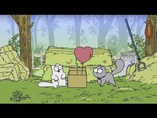 Кот Саймона в цвете Head Over Heels A Valentines Special Simons Cat