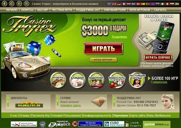 Аппараты казино