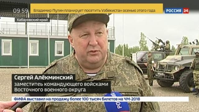 Новости на Россия 24 • Чиновники Дальнего Востока и Сибири встали под ружье
