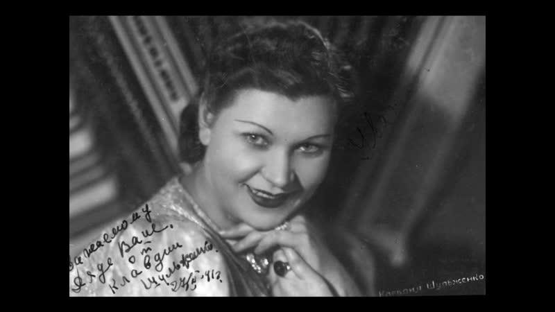 Дружба комп В Сидоров сл А Шмульян исп К И Шульженко 1936 г