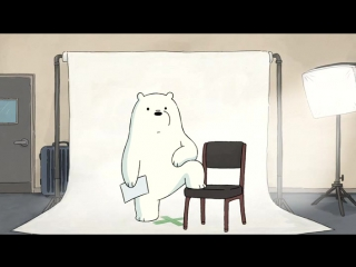 Мы обычные медведи 2х13