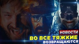 """""""Во Все Тяжкие"""" Возвращаются, Сорвиголову и Карателя могут спасти  Новости Сериалов"""