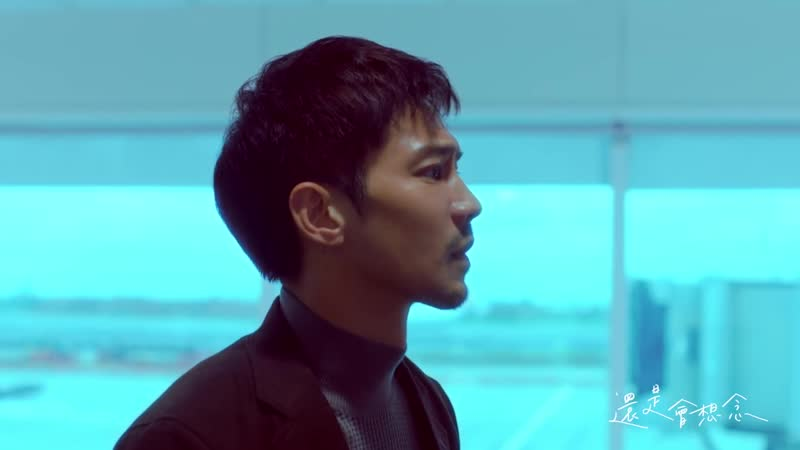 Cindy Yen (袁詠琳) - Brave (終於勇敢了)