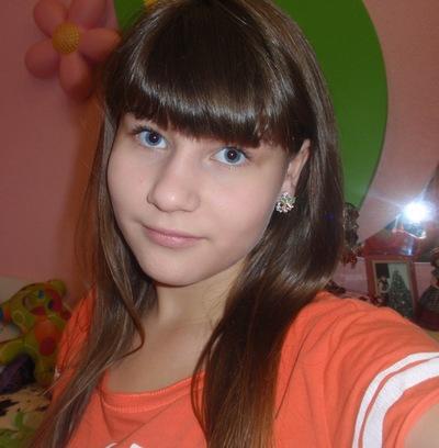 Катя Турлак, 29 мая , Саяногорск, id221268297
