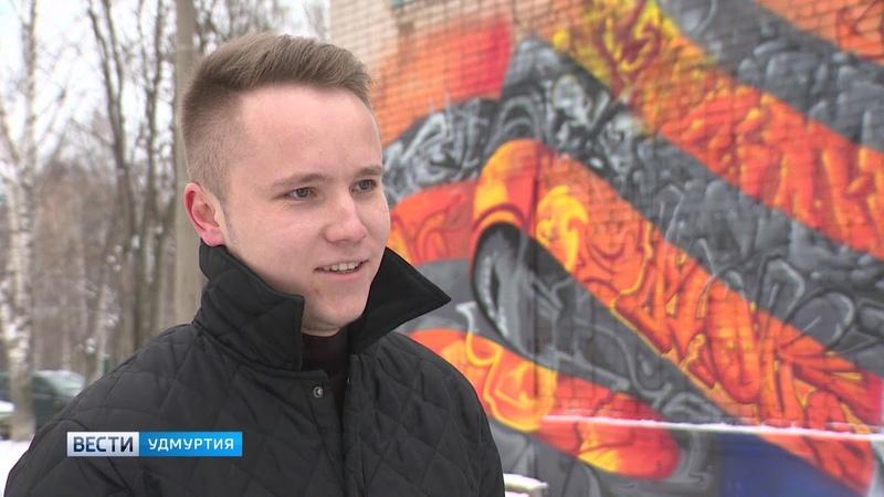 Патриотическое граффити в Ижевске