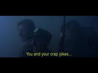 Ничья земля (2001) - Вечно ты со своими глупыми шуточками - НСВП