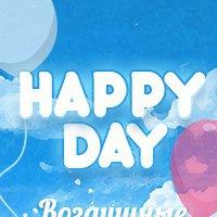 happyday_orel