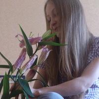 Татьяна Демешко
