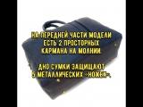 Дорожная сумка Borgo Antico из искусственной кожи 2882-1 deep blue