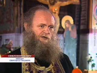 В Севастополь из Кипра прибыли мощи святого Лазаря