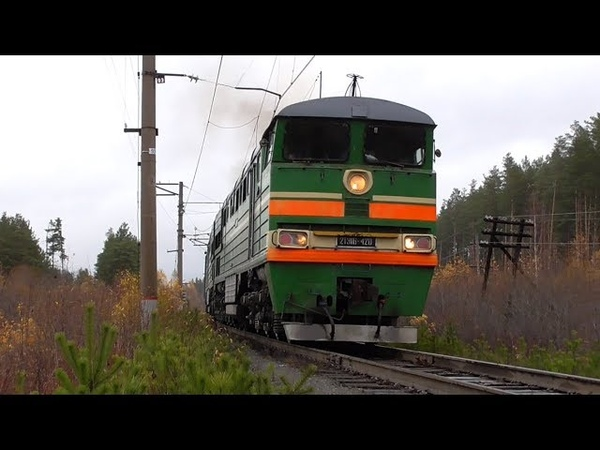 2ТЭ116 420 с грузовым поездом и приветливой бригадой