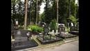 Шок Могилы Галкина и Корнелюка обнаружились во время похорон Осина!