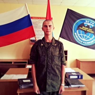Стас Курбатов, 30 ноября 1992, Кольчугино, id36590529