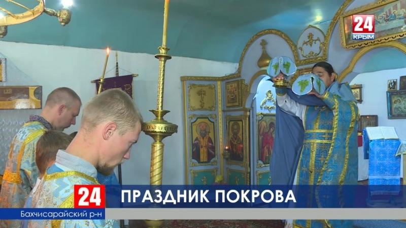 Престольный праздник Покрова Божьей Матери отметили в Почтовом бахчисарайского района