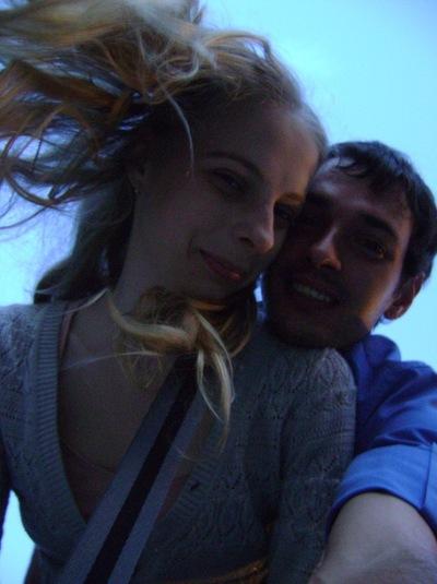 Ксения Клундук, 30 октября , Москва, id32815539