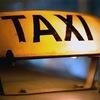 Fake Taxi, Faketaxi, Fake agent, Fakeagent